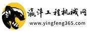 瀛沣工程机械网 WOCA合作媒体