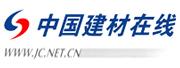 11 中国建材在线