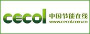 16 中国节能在线