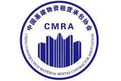 中建租协logo网