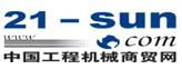 中国工程机械商贸网