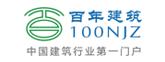 百年建筑网logo