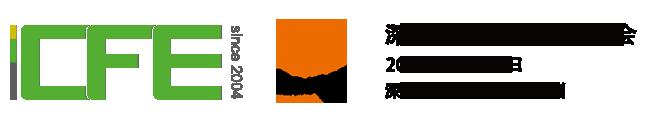 logo_icfe