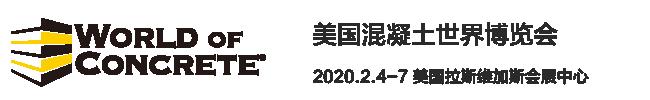logo_us650X100-01