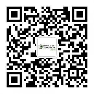 亚洲混凝土世界博览会微信号