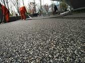 上海誉臻实业发展有限公司-WOCA2019亚洲混凝土世界博览会